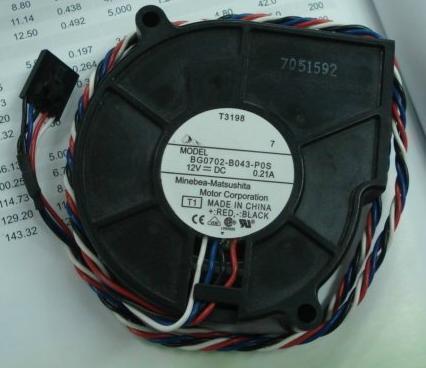NMB 7525 12V 0.21A BG0702-B043-POS cooling fan cpu GB1207Ptv3-a BG0702-B043-P0S