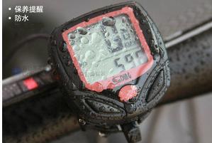 Hot Computer Kilometerteller Snelheidsmeter Thermometer LCD-fietscyclus