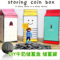 Wholesale Wholesale Diy Coin Banks - Novelty Funny DIY Money Coin Saving Box Kid's Toy, milk piggy bank 3 colors to select