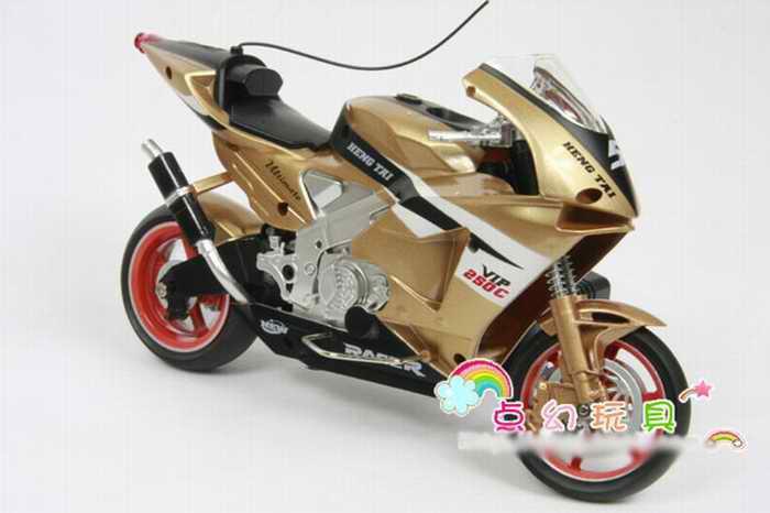 vente en gros les enfants de jouets de moto de commande hotselling 1 8 vitesse t l commande. Black Bedroom Furniture Sets. Home Design Ideas