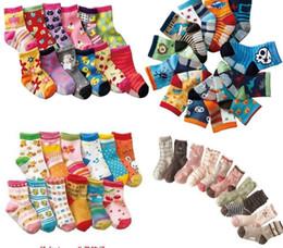 Wholesale Children Socks Wholesale Floor - Nissen baby boy girl Anti-Skid Socks shoes half socking slippery floors children socks baby socking