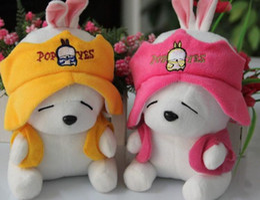 Wholesale Wholesale Valentine Stuff - Good quality- Rascal dog toy plush toy Birthday Children gift valentine gift Plus Stuffed Animals