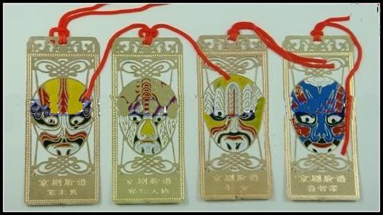 Cloisonne Panda Gift Bookmarks Artigianato in stile cinese Handmade in metallo Copper Fashion Bookmark / pack