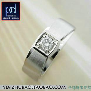 Mens Black Diamond Platinum Ring