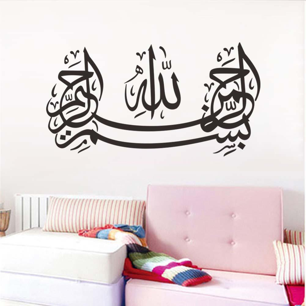 hot selling islamic muslin wall stickers living room background see larger image