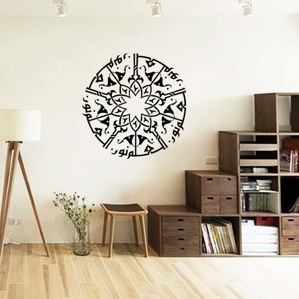 Charmant Islamic Muslin Wallpaper Decor Round Puzzle Home Wall Decals Graphic Art  Wall Mural Decoration Islamic Decorative Wall Applique Wall Poster Wall  Design ...