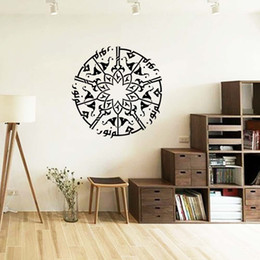 $enCountryForm.capitalKeyWord NZ - Islamic Muslin Wallpaper Decor Round Puzzle Home Wall Decals Graphic Art Wall Mural Decoration Islamic Decorative Wall Applique Wall Poster