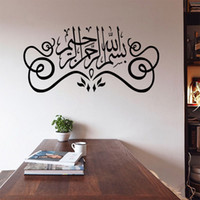 Wholesale Wholesale Islamic Wall Stickers - Islamic Wall Stickers Home Decor Arabic Muslin Wall Art Mural Poster Home Decorative Wallpaper Art Graphic Wall Applique Decoration Stickers