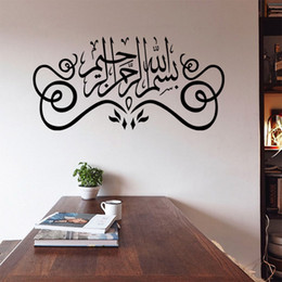 Wholesale Islamic Stickers Decals Wholesale - Islamic Wall Stickers Home Decor Arabic Muslin Wall Art Mural Poster Home Decorative Wallpaper Art Graphic Wall Applique Decoration Stickers