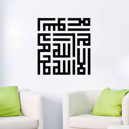 Wholesale Islamic Wall Decorations - Islamic Muslin Design Wall Decals Sticker for Living Room Bedroom Home Decoration Wallpaper Art Mural DIY Home Decorative Wall Applique