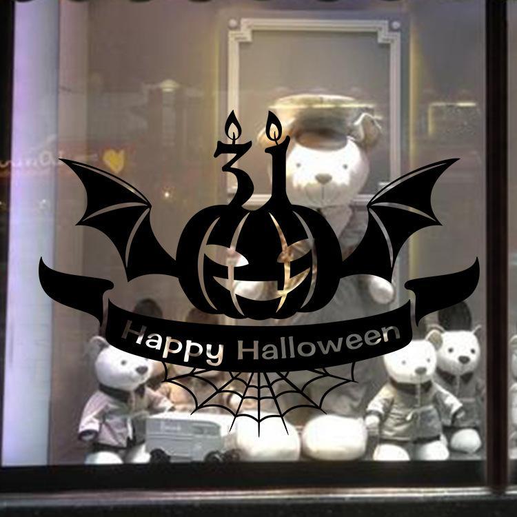 Halloween Wall Art halloween pumpkin bat wall stickers store window glass wall art