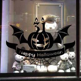 $enCountryForm.capitalKeyWord Canada - Halloween Pumpkin Bat Wall Stickers Store Window Glass Wall Art Mural Poster Festival DIY Decor Pumpkin Light Wall Applique Wallpaper Poster