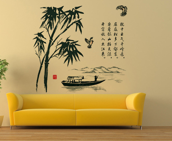 Chinese Characters Boat Mountains Bamboo Wall Stickers Oriental Culture Wall Decals DIY Home Decoration Wall Graphics Abstract Scenery Mural