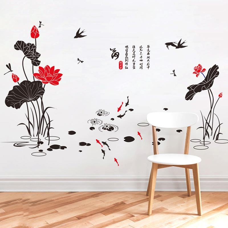 Decorative Wall Stickers lotus flowers flying birds dragonfly swimming fish wall stickers