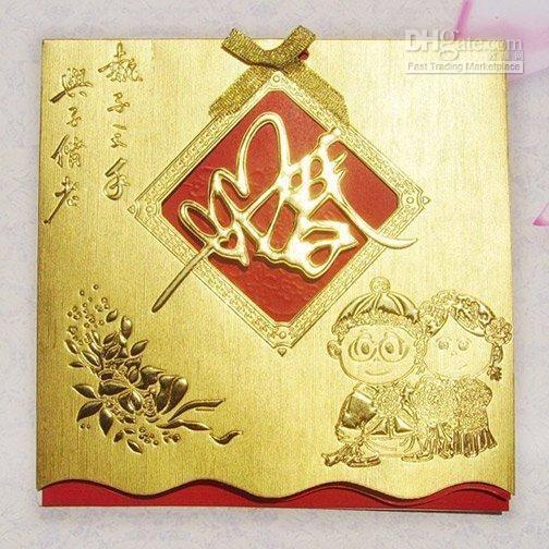 2018 chinese invitation wedding invitations folding invitation