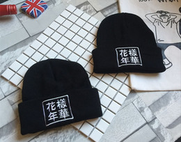 Wholesale Young Women Hats Fashion - Hot K-pop BTS FOREVER YOUNG Beanie Letter Embroidery Woolen Elastic Cap knitted winter warm men skull chunky women hip hop street Baggy Hat
