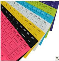 ingrosso hp laptops-Tastiera HP Cover per laptop Tastiera Skin Protect per laptop HP 4321S 4411S