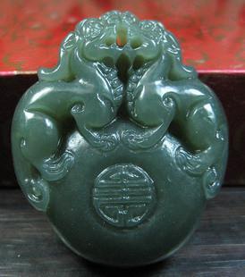 Scultura manuale Olio ciano giada doppia collana di ciondolo collana mitico animale selvatico vita di parole