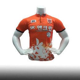 Wholesale K L - Top! 2017 2018 Jeju United Jersey 17 18 club K League Jeju home away best quality Sports Outdoors shirts jeresys