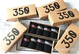 Calcetines calientes de la venta 2017 de la alta calidad 350 V2 con la caja 4 colores SPLY - 350 calcetines de los hombres de las medias de los deportes de los calcetines libres con 350 zapatos corrientes del aumento desde fabricantes