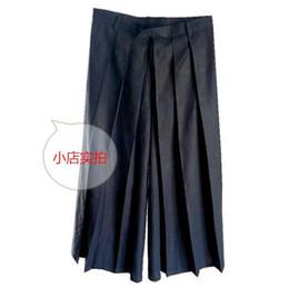 Wholesale Wide Leg Plus Size Capris - 27-44! 2017 New Men's clothing plus size Custom wide leg pants 9 men loose Linen Skirt wide leg pants