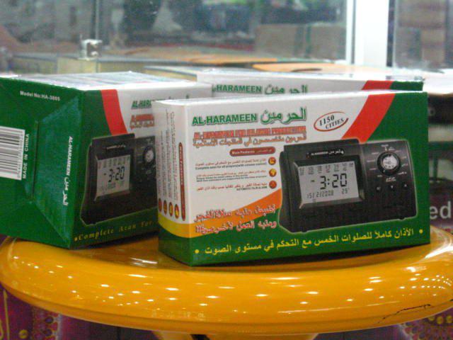 ÜCRETSİZ dropshipping Dijital Kuran Saat Ezan namaz saati 3005 Fajr alarmı. İslami Kuran Müslüman Yeni!