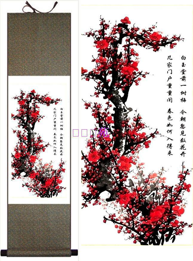 Chinese Bamboo Painting Silk Fabric Classical Decor Hanging Scroll Art Sale L100 x w 35cm Free
