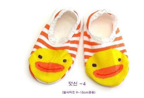 Nissen Chaussures bébé Chaussures enfants Coton Bas antidérapants Chaussettes en bateau