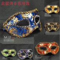 Wholesale Embroidery Half Face Mask - Hot selling Shiny Flower Embroidery Half Face Braid Mask, Venetian Mask, Mardi Gras Mask, Party Mask
