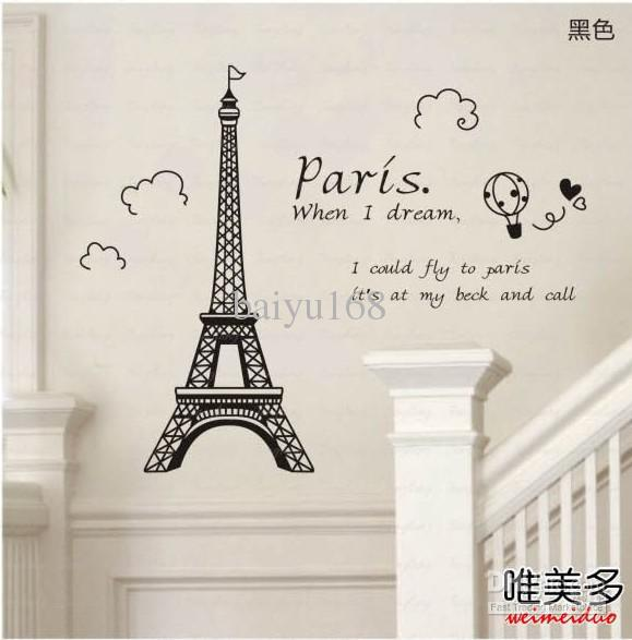 Eiffel Tower Wall Sticker Art Decor New Xcm Of Decor Wall - Wall stickers art