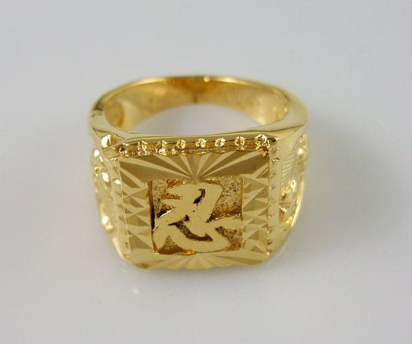 Mens Chinese Rings