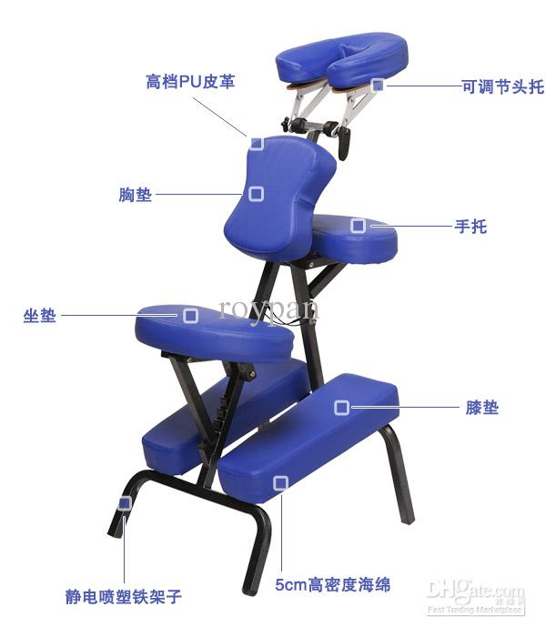 Beauty Chair professional portable adjustable beauty massage chair /beauty