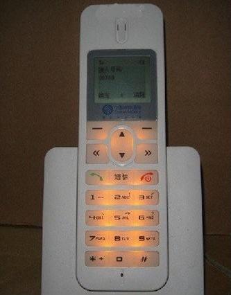 Acheter Gsm Sans Fil De Bureau Telephone Zte Wp650 Avec 1 Carte Sim Et Batterte Wp650 Avec 1 Carte Sim Et La Batterie De 21 42 Du Langlangeve