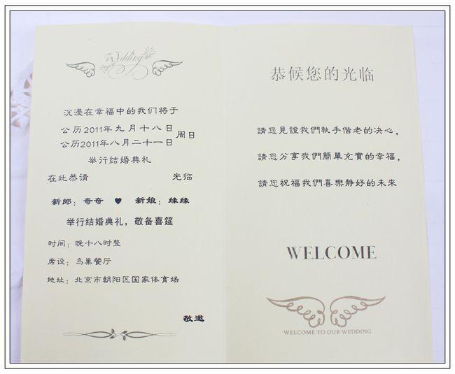 Pink Wedding Cards Invitation Cards Romant Style Wedding Card Come – Wedding Card Invites