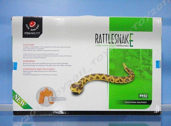 Новый 2CH RC змея инфракрасный R / C моделирование змея детская игрушка пульт дистанционного управления игрушка