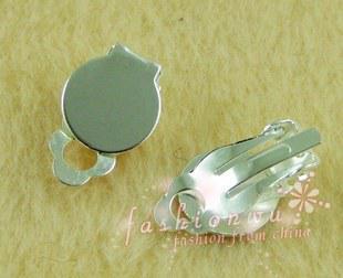 الاكسسوارات ديي الفضة مطلي القرط الرعاية رقاقة الأذن كليب 50PC لوحة مسطحة 1CM صنع المجوهرات