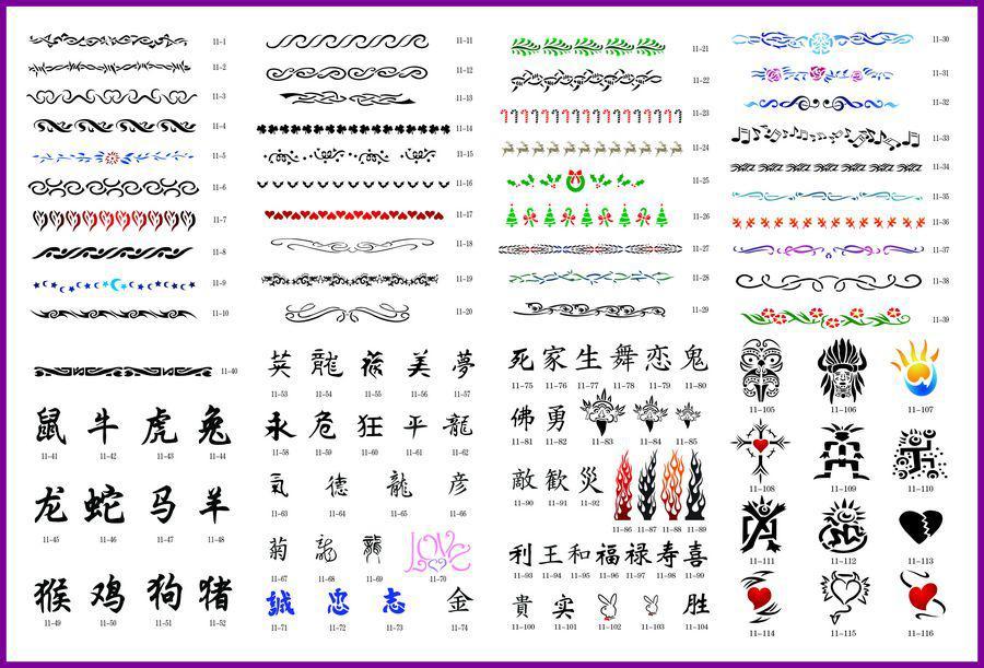 2011 Fashion Chinese Characters Golden Phoenix Temporary Airbrush
