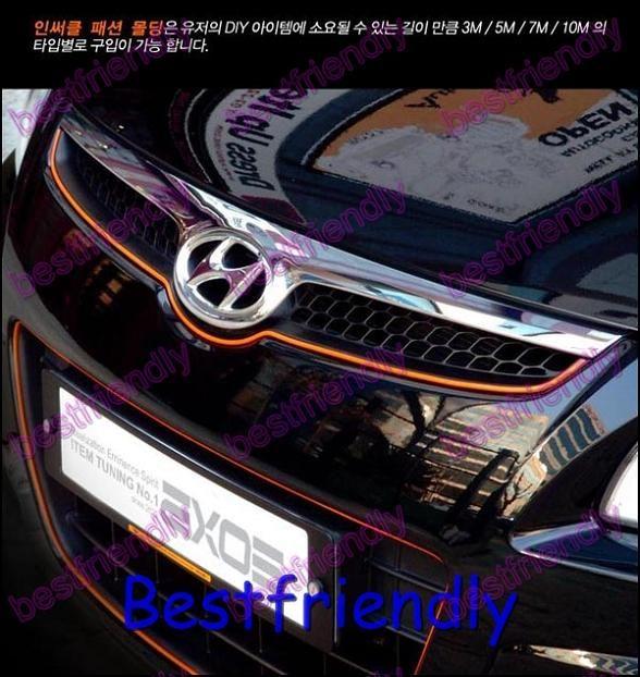 Orange Top Auto Car Interior DIY Decoration Moulding Trim Strip Bright Wisp Line 4MM