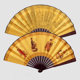 Wholesale Fabric Folding Hand Fans - Small Large Chinese Bamboo Silk Fabric Folding Hand held Fans for Men Decorative Wedding Favors Fan wholesale 10pcs lot