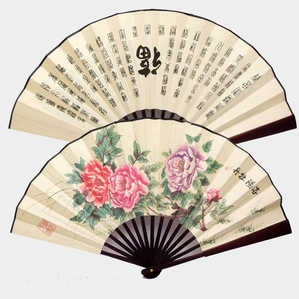 Personalized Large Chinese Silk Folding Hand Fan Mens