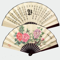 Personalizado Large Chinese Silk Folding Hand Fan Mens Business Gift Decorative Bamboo Wedding Favor Fans 5pcs / lot