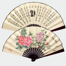 $enCountryForm.capitalKeyWord NZ - Personalized Large Chinese Silk Folding Hand Fan Mens Business Gift Decorative Bamboo Wedding Favor Fans 5pcs lot