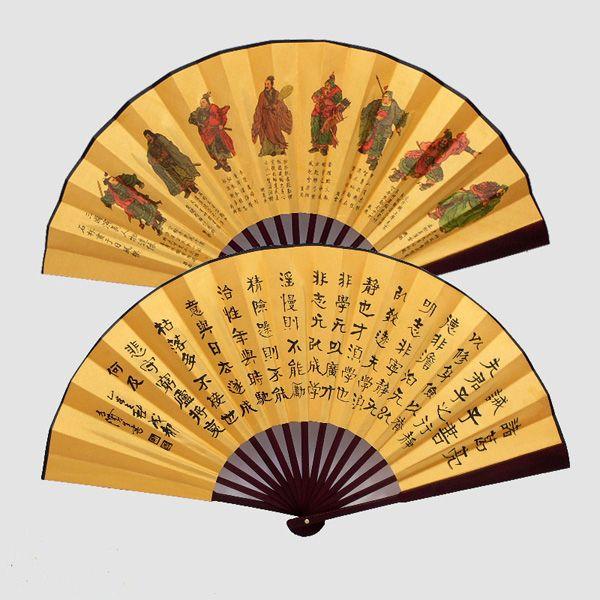 Spersonalizowany Duży Chiński Silk Folding Hand Fan Mens Biznes Gift Dekoracyjne Bambus Wedd Favor Fan 5 sztuk / partia