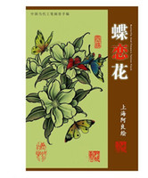 Wholesale Tattoo Book Flash Flowers - Tattoo Butterfly & Flower Book Tattoo Manuscript Traditional Chinese Painting Tattoo Flash Supply