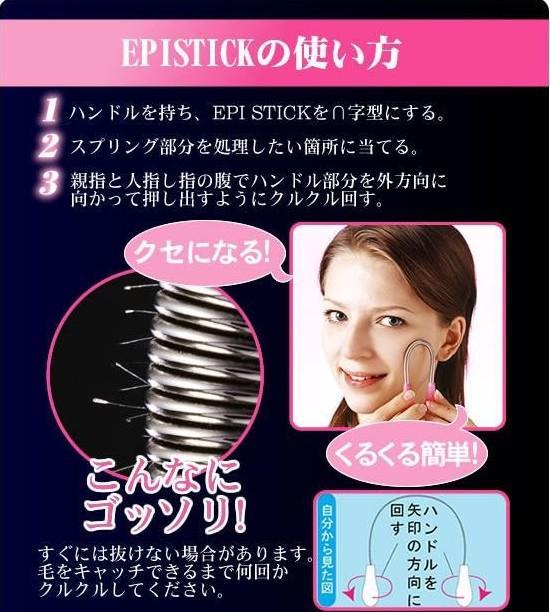 Bayanlar paslanmaz çelik helezon yay ve plastik kolları yüz saç çıkarıcı sopa epilatör