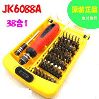 Wholesale New in Electronic Tool Precision Screwdriver Set come with box