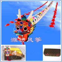 Wholesale Anime Cloths - 2016 NEW BEAUTIFUL 6M CHINESE TRADITIONAL DRAGON KITE FREE FLYING LINE Children kid adult gift toy