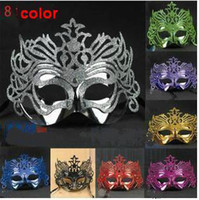 Wholesale Venetian Mask Colors - 8 colors New venetian sexy coloured princess mask for carnival halloween masquerade dance party Masks