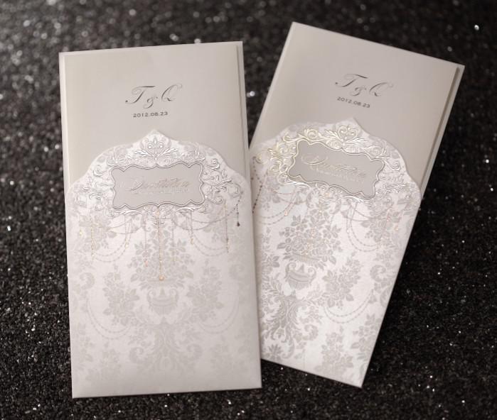 Customize Invitation Card Wedding Card Cw1010 Wedding Invitation