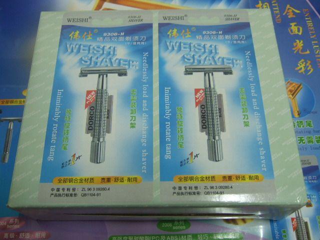 WEISHI 나비 안전 면도기 은빛 면도 면도기 금속 더블 에지 회전 크롬 도금 9306-H / New